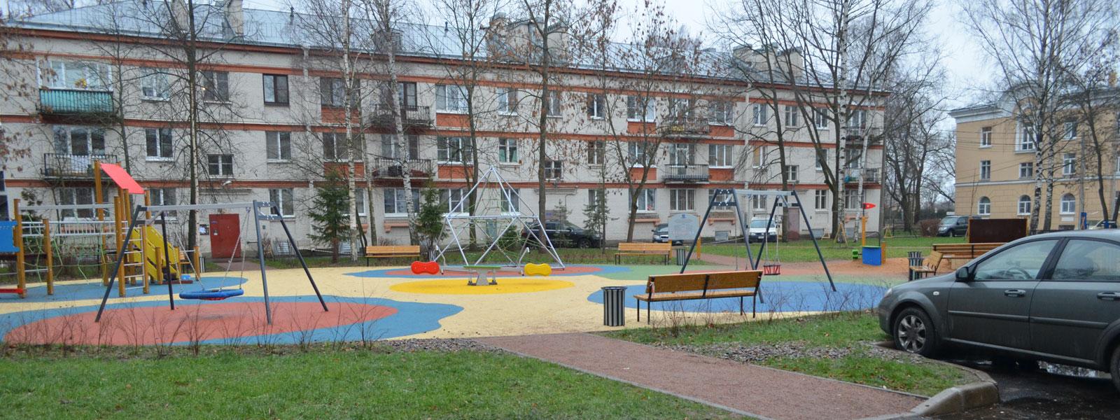 игровая-площадка