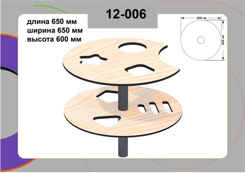 стол для песочницы